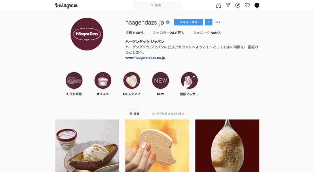 Instagramの成功例
